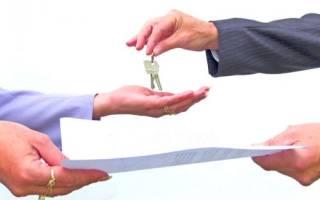Надо ли платить налоги при сдаче квартиры?