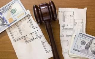 Как продать долю в неприватизированной квартире?