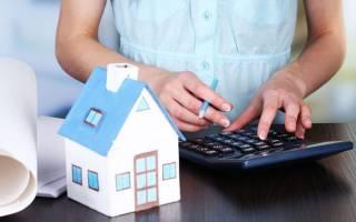 Как рассчитывается налоговый вычет при покупке квартиры?