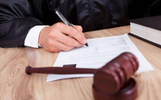 Разъяснение судебного решения происходит путем