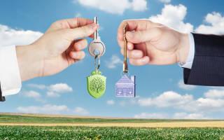 Надо ли платить налог при обмене квартиры?