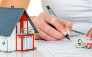 Можно ли продать квартиру по кадастровой стоимости?
