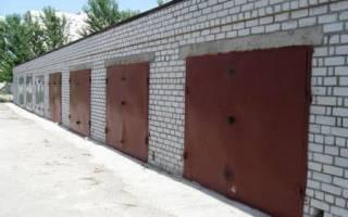 Как продать гараж в кооперативе в собственности?