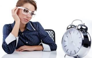 Как писать объяснительную на работе по причине раннего ухода