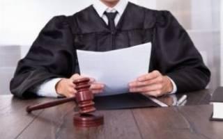 Как оспорить кредит в суде