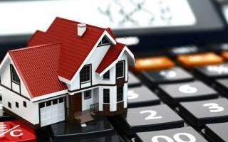 Сколько надо платить налог за сдачу квартиры?