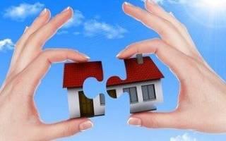 Подготовка документов о продаже доли недвижимости