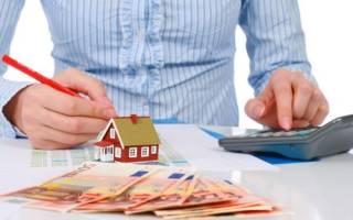 Площадь дома не облагаемая налогом на недвижимость