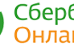 Как найти владельца квартиры по адресу в москве бесплатно