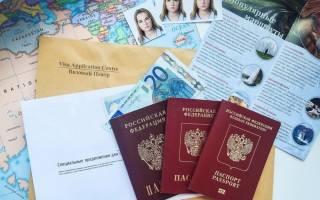 Можно ли оформить визу безработному