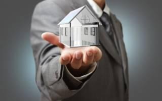 Где получить информацию о собственнике квартиры?