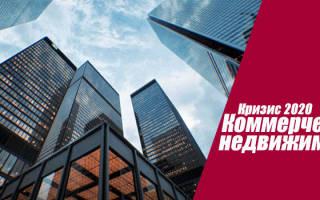 Кто покупает коммерческую недвижимость в регионах?