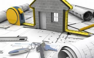 Какие документы нужны для госрегистрации квартиры?