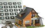 Нужен ли оценщик при продаже квартиры?