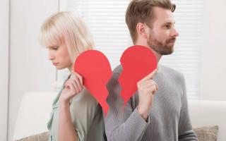 Отговорить жену от развода