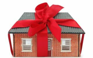Можно ли продать дом полученный по дарственной?