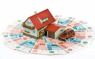Как проверить инвентаризационную стоимость квартиры?
