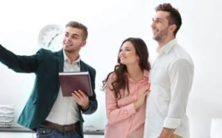 Сколько стоит работа риэлтора по продаже квартиры?