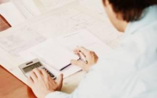 Почему занижена кадастровая стоимость квартиры?