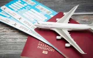 Как отменить билет на самолет купленный через интернет аэрофлот