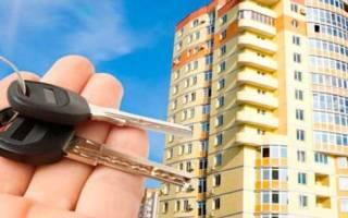 Как отказаться от части приватизированной квартиры?