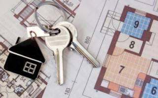 Наследование части приватизированной квартиры