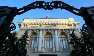 Обжалование действий банка россии