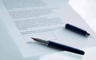 Заявление об уменьшении кадастровой стоимости объекта недвижимости