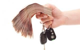 Птс заполнен полностью как продать машину