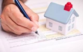 Доверенность на снятие обременения с недвижимости