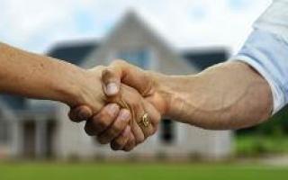 Регламент регистрации права собственности на недвижимость