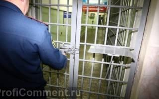 Повышение окладов сотрудникам фсин россии в 2018 году