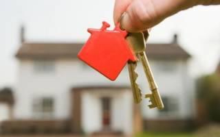 Как продать квартиру юридическому лицу?