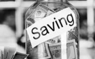 Наследование вклада в банке без завещания