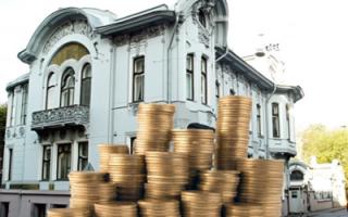 Срок действия оценки недвижимости для ипотеки