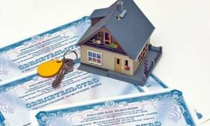 Где хранятся документы о приватизации квартиры?