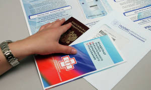 Как выглядит полис обязательного медицинского страхования