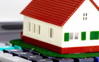 Как уменьшить налог при продаже квартиры?