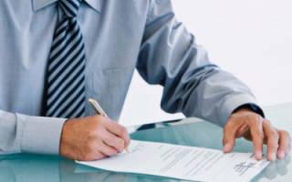 Письмо о соблюдении гарантийных обязательств