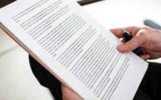 Подать заявление на наследство какие документы?