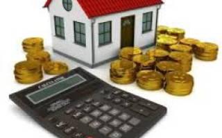 Что означает кадастровая стоимость квартиры?