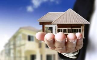 Лизинг коммерческой недвижимости для физических лиц