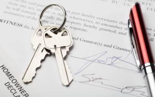 Как заключается договор аренды квартиры?