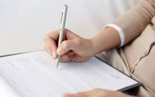 Как написать заявление на перепланировку квартиры?
