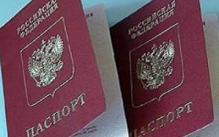 Паспортный стол калуга официальный сайт