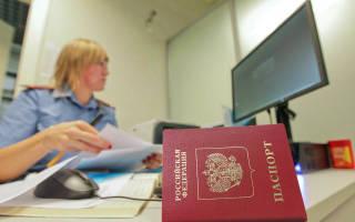 Как ускорить процесс получения паспорта рф