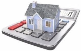 Как начисляется кадастровая стоимость квартиры?