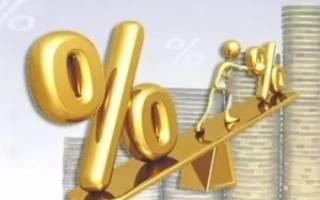 Сколько процентов заберет банк если закрыть вклад раньше срока сбербанк